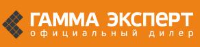 Автосалон Гамма Эксперт