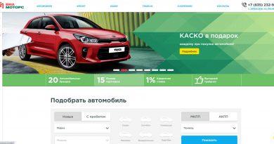официальный сайт автосалона виа моторс в чебоксарах