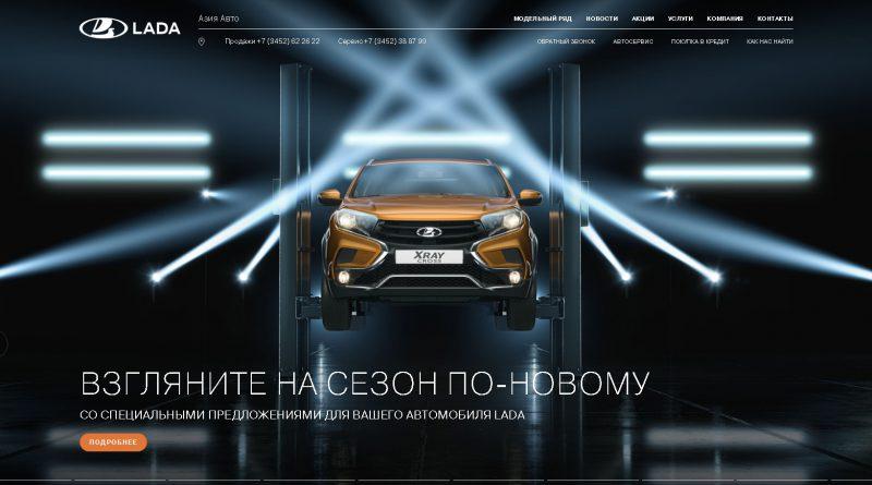 официальный сайт автосалона АЗИЯ АВТО в тюмени