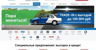 официальный сайт автосалона ультра моторс в тольятти