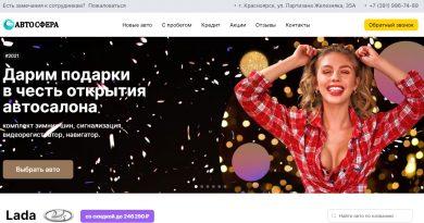 официальный сайт автосалона Автосфера в красноярске
