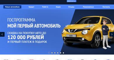 официальный сайт автосалона Стрит Авто в Ульяновске