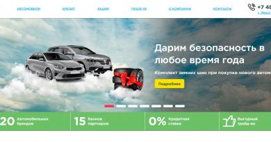 официальный сайт автоцентр на московском в ярославле