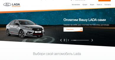 официальный сайт автосалона ярладасервис в ярославле