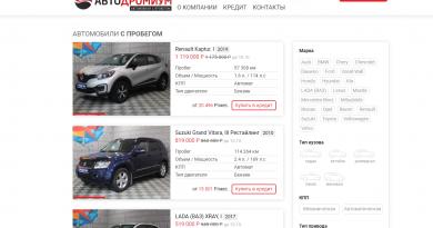 официальный сайт автосалона автодромиум в екатеринбурге