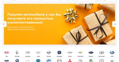 официальный сайт автосалона топавто в новосибирске