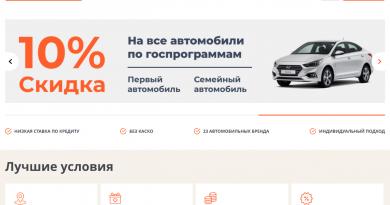 официальный сайт автосалона элемент авто в самаре