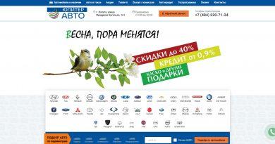 официальный сайт автосалона Юпитер Авто в калуге