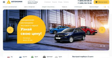 официальный сайт автосалона ац автономия в москве
