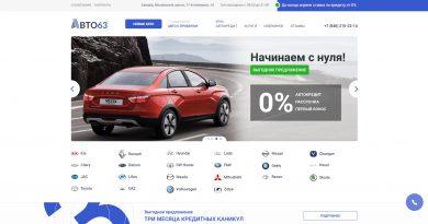 официальный сайт автосалона АЦ Авто63 в Самаре