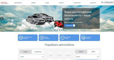 официальный сайт автосалона Импульс в тольятти