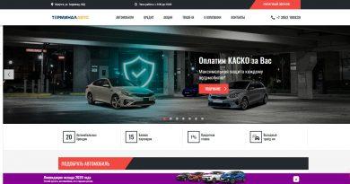 официальный сайт автосалона Терминал Авто в Иркутске