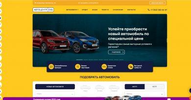 официальный сайт Автоцентра ЕКБ в екатеринбурге