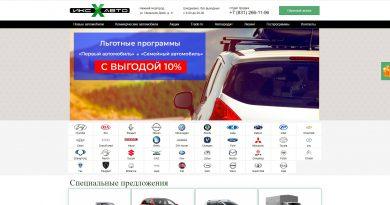 официальный сайт автосалона Икс Авто в нижнем новгороде