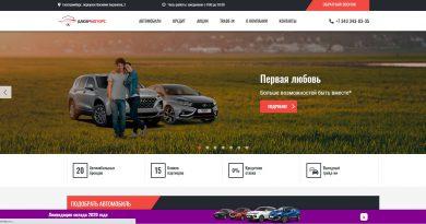 официальный сайт Дакар Моторс в екатеринбурге