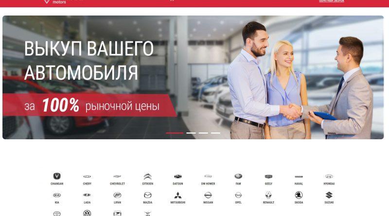 официальный сайт автосалона Диаманд Моторс в москве