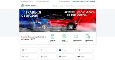 официальный сайт автосалона Револт Моторс в москве