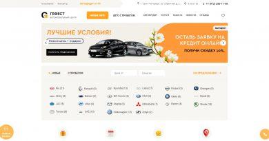 официальный сайт автосалона ац гефест в спб