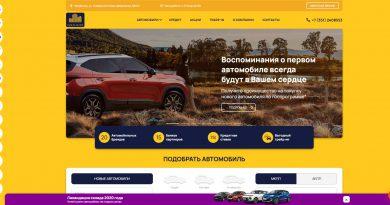 официальный сайт автосалона Голд Авто в челябинске